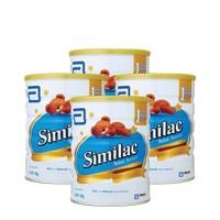 Similac 1 Bebek Sütü 850 gr - 4'lü