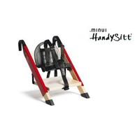Minui Handysitt 5 Noktadan Kemerli Oturak/Sırtlık Naturel-Kırmızı