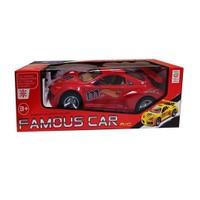 Famous Şarjlı Araba G03005r