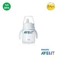 Philips Avent SCF625/01 0% BPA PP Eğitici Biberon Seti 4 ay+ (125ml)