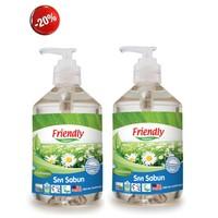 Friendly Organic Sıvı El Sabunu Kokusuz 2 Adet 500 Ml