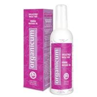 Organicum Sıkılaştırıcı Masaj Yağı 125 ml - Firmin
