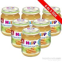 Hipp Organik Elmalı Havuç Püreli Kavanoz Maması 125 gr - 6'lı