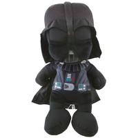 Star Wars Darth Vader 45 Cm