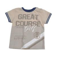 Zeyland Erkek Çocuk Bej T-Shirt K-41M661bcz51
