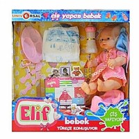 Universal Elif Çiş Yapan Bebek