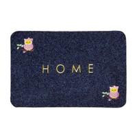 Giz Home Nakışlı/Brode Kapı Paspası 40X60 Gri Baykuş