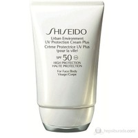 Shiseido Urban Environment Uv Protection Cream Plus Spf 50 50 Ml