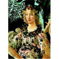 Ricordi Puzzle La Primavera, Botticelli (1500 Parça)