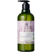 Ausganica Lavender Soothing Hand & Body Wash