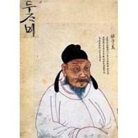 Ricordi Puzzle Chinese Man (1000 Parça)