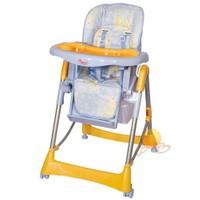 Sunny Baby Mama Sandalyesi Hungry SB-89 (mavi-sarı)