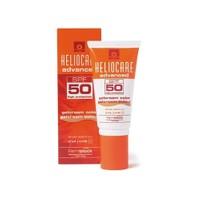 Heliocare Gelcream Color Light Spf 50 50 Ml Renkli Güneş Koruma Kremi
