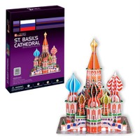 Cubic Fun St. Basil's Cathedral (3D Puzzle)