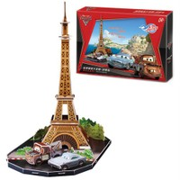 Cubic Fun Cars 2 Paris Dünya Grand Prix (3D Puzzle)