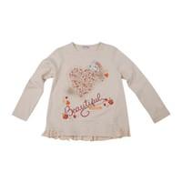 Zeyland Kız Çocuk Ekru T.Shirt Bis.Yaka K-42M504hgs64