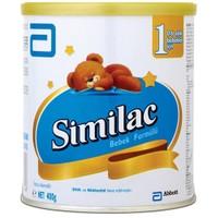 Similac 1 Bebek Sütü 360 gr