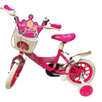 "Ümit Corvette 12"" Diana Pembe Çocuk Bisikleti"