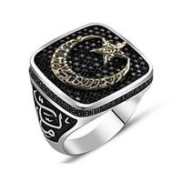 Tesbihane 925 Ayar Gümüş Ayyıldızlı Vatan Millet Yüzüğü