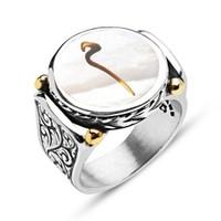 Tesbihane Sedef Üzerine Mim Harfli 925 Ayar Gümüş Oval Yüzük