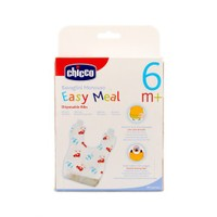 Chicco Kullan/At Kağıt Önlük