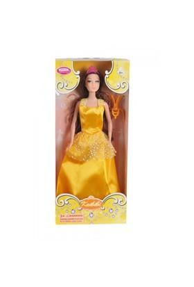 Prenses Kaıbıbı