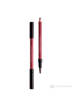 Shiseido Smoothing Dudak Kalemi Renk: BR607
