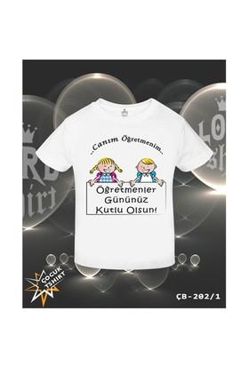 Lord Canım Öğretmenim Çocuk Tshirt