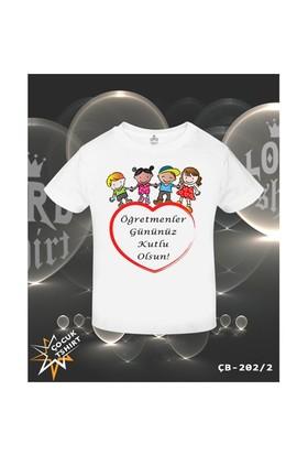 Lord Öğretmenler Günü Çocuk Tshirt