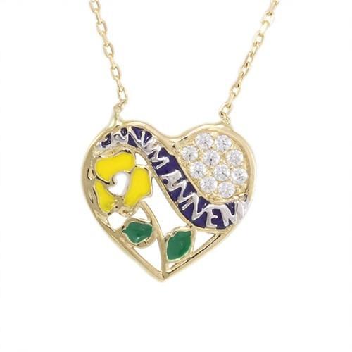 AltınSepeti Canım Annem Yazılı Kalpli Altın Kolye AS416KL