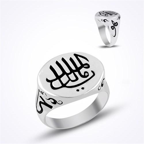 Mina Silver Arapça Mülk Sahibi Allah Dır Yazılı Taşsız Gümüş Erkek Yüzük