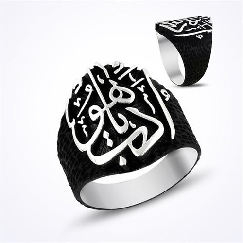 Mina Silver Arapça Edep Ya Hu Taşsız Gümüş Erkek Yüzük
