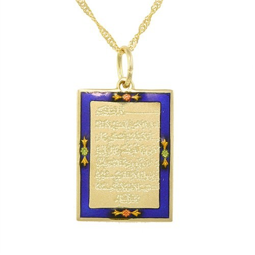 AltınSepeti Ayet El Kürsi Altın Kolye AS307KL