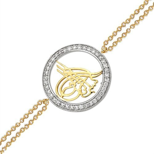 Altınsepeti Altın Tuğralı Halka Bileklik As170bl