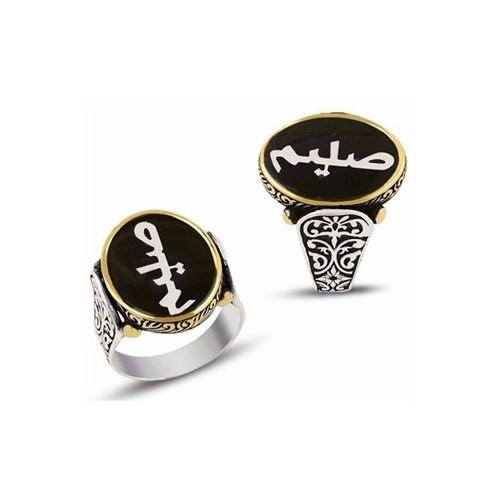 Piamen Erkek Gümüş Yüzük Arapça İsimli