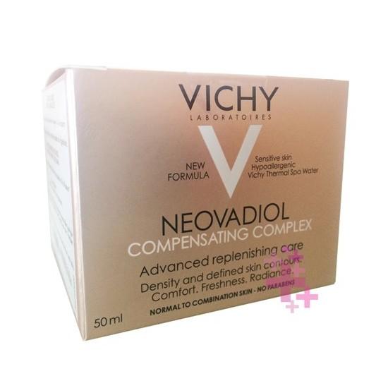 Vichy Neovadiol Bakım Kremi Menopoz Dönemi Normal ve Karma Ciltler 50 ml