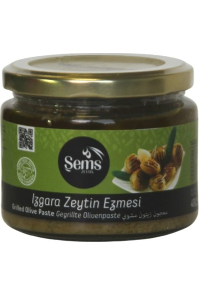 Şems Izgara Zeytin Ezmesi 285 gr