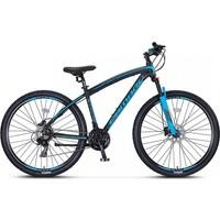 Ümit Bisiklet Ümit Camaro 29 Jant H.disk 20''erkek Dağ Bisikleti Syh-Mavi