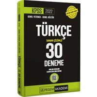 Pegem Akademi Yayıncılık 2022 KPSS Genel Yetenek - Genel Kültür Türkçe 30 Deneme