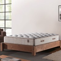 Sleeppeople Bamboo Paket Yaylı Tek Kişilik Yatak 80x200