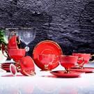 Kosova Ist-76 Porselen 6'lı Fincan Takımı Kırmızı
