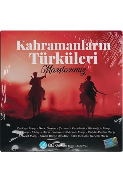 Ülkü Ocakları Eğitim ve Kültür Vakfı Kahramanların Türküleri Marşlarımız - CD