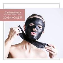 Gs Group Lifting Etkisi Yapan 3D Bez Maskesi (Yüz ve Boyun Için - Peptit Kompleksi )