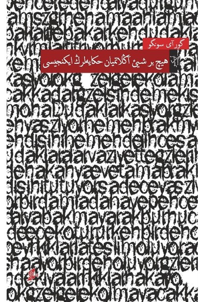 Hiçbir Şey Anlatmayan Hikayelerin İkincisi (Osmanlı Türkçesiyle) - Güray Süngü