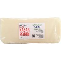 NiyaziBey Çiftliği Doğal Taze Kaşar Peynir 1 kg