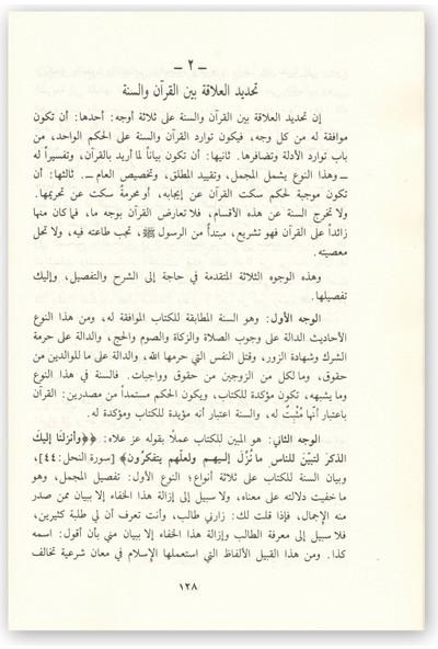 Usûlu't-Tefsîr ve Kavâiduhû - Halid Abdurrahman El-Ak