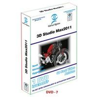3D Studio Max 2011