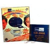Poly Lingua CD-2000