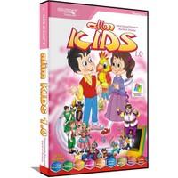 Alim Kids 2.0 İngilizce + Türkçe