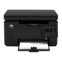 HP LaserJet Pro M125a Fotokopi + Tarayıcı + Laser Yazıcı CZ172A